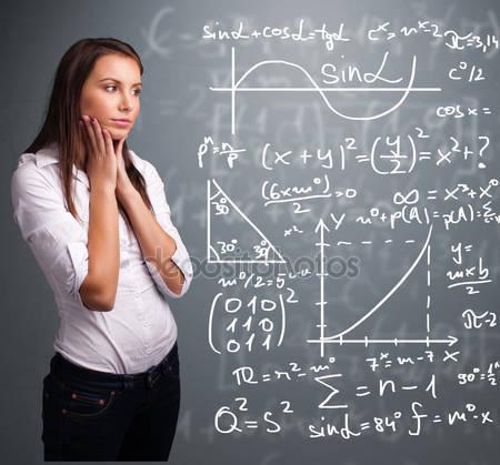 Trigonometry online training